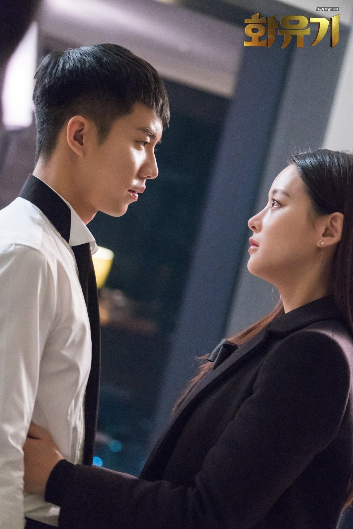 Korean acteur actrice datant rencontres avec un homme alcoolique